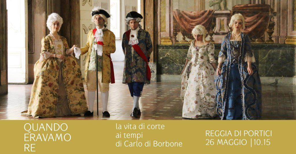 Napoli reggia portici visita guidata
